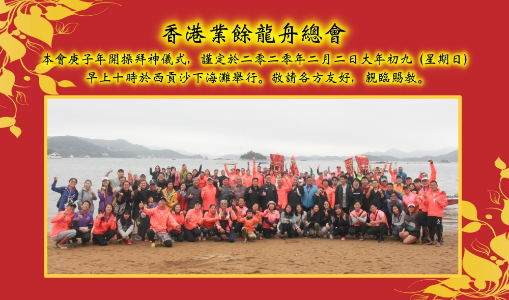 ADBA 2020 CNY card